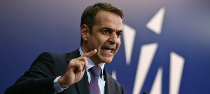 Ο Κυριάκος Μητσοτάκης στην Πολιτική Επιτροπή της ΝΔ -Φωτογραφία: Intimenews/ΤΖΑΜΑΡΟΣ ΠΑΝΑΓΙΩΤΗΣ