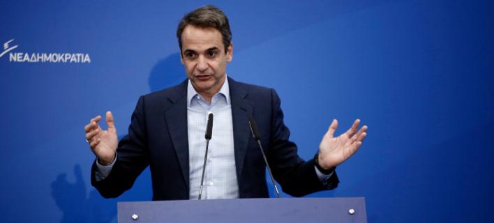 O πρόεδρος της ΝΔ, Κυριάκος Μητσοτάκης/Φωτογραφία αρχείου: Eurokinissi