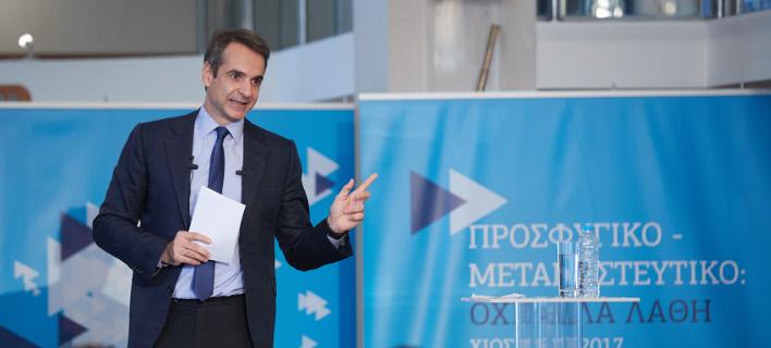 Τηλεφωνική επικοινωνία Μητσοτάκη-Βέμπερ: Του ζήτησε να ενεργοποιηθούν απευθείας ευρωπαϊκοί πόροι