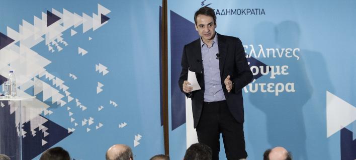 Ο Κυριάκος Μητσοτάκης στην ομιλία του στο Περιστέρι (Φωτογραφία: EUROKINISSI/ΓΙΑΝΝΗΣ ΠΑΝΑΓΟΠΟΥΛΟΣ)