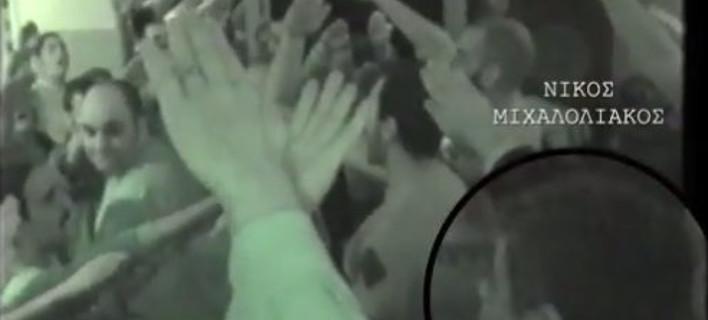 Μιχαλολιάκος, Κασιδιάρης, Παναγιώταρος και Γερμενής τραγουδούν τον ύμνο του ναζισμού και χαιρετούν τη σβάστικα [βίντεο]