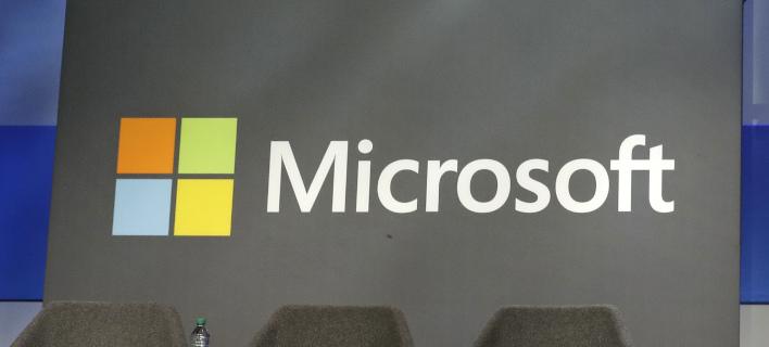 Η Microsoft καλείται να αποζημιώσει Φινλανδό/ Φωτογραφία: AP- Ted S. Warren
