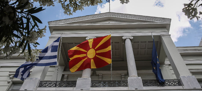Το Οικονομικό Επιμελητήριο της ΠΓΔΜ προτείνει συμφωνία αποφυγής διπλής φορολογίας