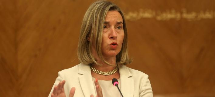 Φεντερίκα Μογκερίνι/Φωτογραφία: AP