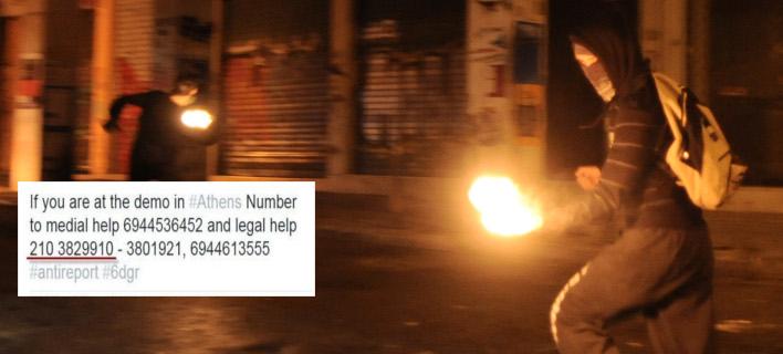 #pare_tilefono_to_syriza: Το trend για τα επεισόδια, τις μολότοφ, τη νομική και ιατρική βοήθεια που προκάλεσε σεισμό στο Τwitter