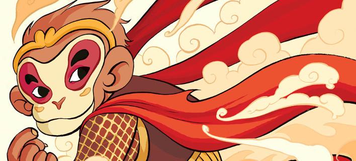 Eρχεται η Xρονιά του Πιθήκου -Τι μας επιφυλάσσει το 2016 σύμφωνα με την κινεζική αστρολογία