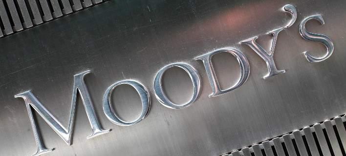 Νέο «χαστούκι» Moody's στον Ερντογάν: Μετά την οικονομία, υποβάθμισε και τις 14 τουρκικές τράπεζες