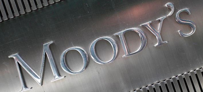 Moody's: Αναβάθμιση της Ελλάδας κατά δυο βαθμίδες (Φωτογραφία: AP Photo/Mark Lennihan)