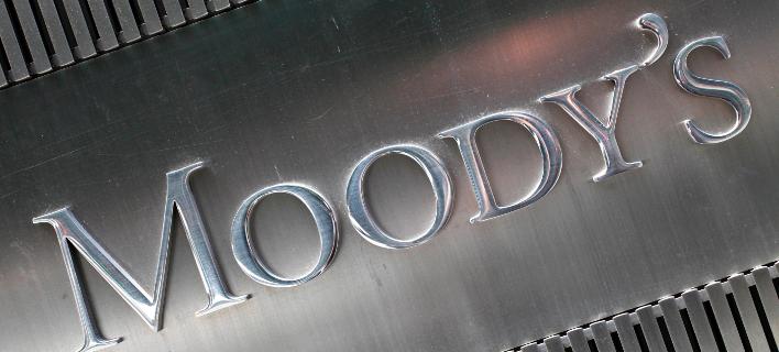 Ο οίκος αξιολόγησης Moody's/ Φωτογραφία: ΑΡ