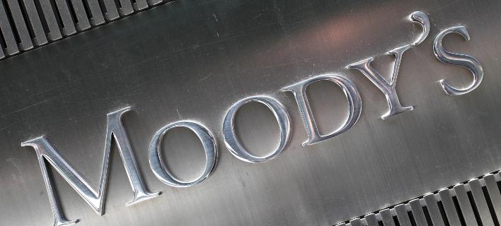 Ο Moody's ανέβαλε την αξιολόγηση της Ελλάδας (Φωτογραφία: AP/ Mark Lennihan)