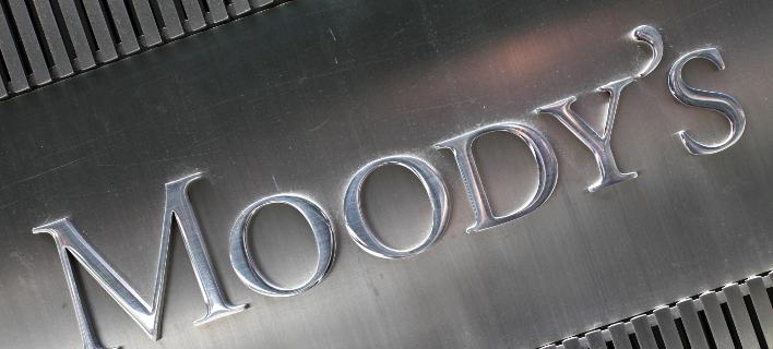Η απόφαση του Moody's προκάλεσε αντιδράσεις στο Λονδίνο (Φωτογραφία: AP/ Mark Lennihan)