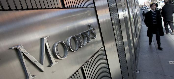 Νέα υποβάθμιση της ελληνικής οικονομίας από την Moody's