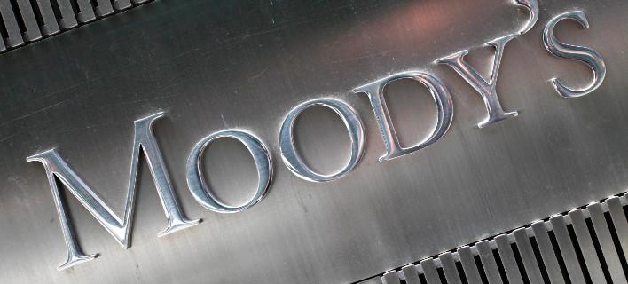 Θετικά αξιολόγησε τις κυπριακές τράπεζες ο οίκος Moody's/ Φωτογραφία: Mark Lennihan/AP