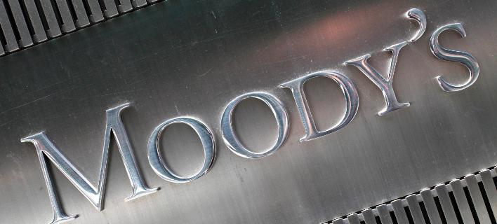 Ο Moody's υποβάθμισε 20 τράπεζες της Τουρκίας