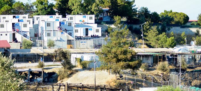 Μόρια-Κέντρο υποδοχής προσφύγων (Φωτογραφία: Eurokinissi)