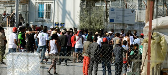 Μετανάστες στη Μόρια (Φωτογραφία: Εurokinissi)