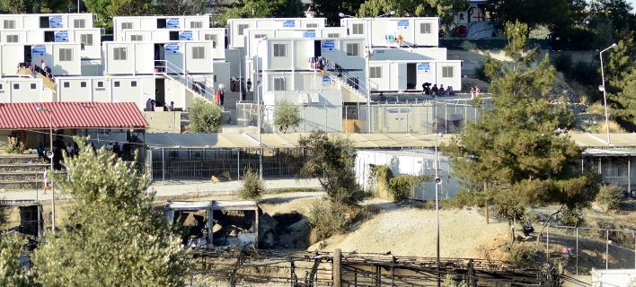 Το κέντρο υποδοχής προσφύγων στη Μόρια (Φωτογραφία: EUROKINISSI)