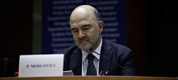 Τα βήματα για τη φορολόγηση των ψηφιακών εταιρειών της Κομισιόν/Φωτογραφία: Eurokinissi