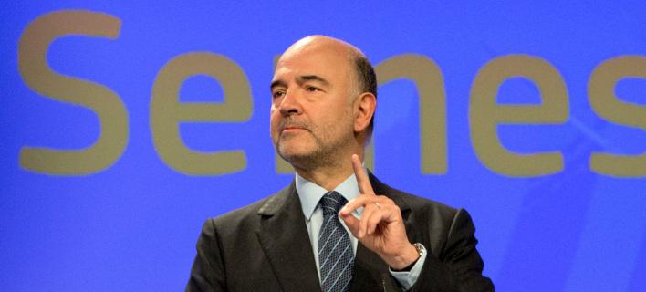 Υπό διαρκή αναθεώρηση η «μαύρη λίστα» της ΕΕ με τις χώρες φορολογικούς παραδείσους επισημαίνει ο Μοσκοβισί/Φωτογραφία: Eurokinissi