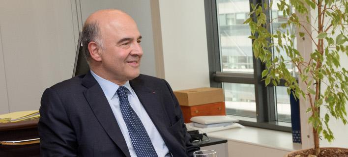 Πιερ Μοσκοβισί: «Θέλουμε να ολοκληρωθεί η αξιολόγηση σύντομα και να βγει η Ελλάδα από την κρίση» [εικόνες]