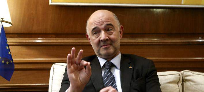 Ο Γάλλος επίτροπος Πιέρ Μοσκοβισί- φωτογραφία intimenews