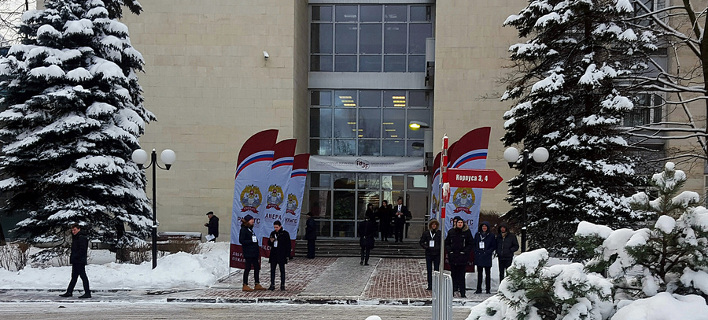 Προεδρική Ακαδημία Μόσχα