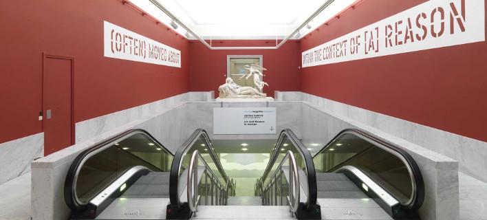 Musée Modern Museum