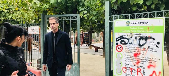 Ο υποψήφιος Δήμαρχος Αθηναίων Κώστας Μπακογιάννης στον Αγιο Παντελεήμονα