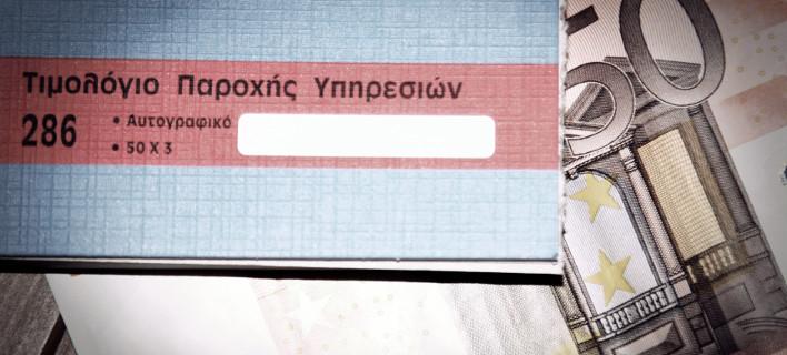 Φωτογραφία: EUROKINISSI//ΣΩΤΗΡΗΣ ΔΗΜΗΤΡΟΠΟΥΛΟΣ