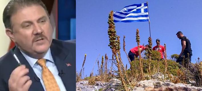 Σύμβουλος Ερντογάν: Μαζέψαμε όλες τις ελληνικές σημαίες από τις βραχονησίδες -Στείλαμε βίντεο στην Αθήνα
