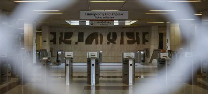 Απεργία στο Μετρό την Πέμπτη