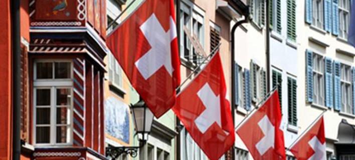 Το Ευρωκοινοβούλιο ψήφισε για την άρση του τραπεζικού απορρήτου στην Ελβετία