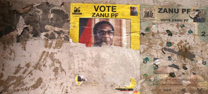 Ζιμπάμπουε: Ο πρόεδρος Μουγκάμπε συμφώνησε να παραιτηθεί