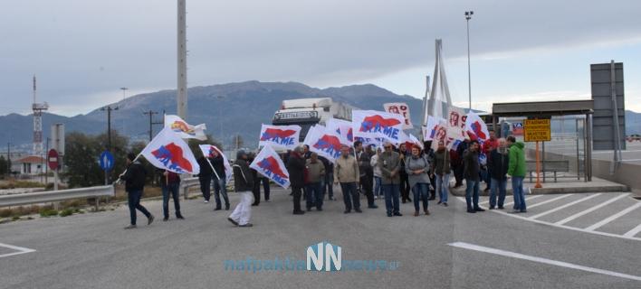 Φωτογραφία: nafpaktianews.gr