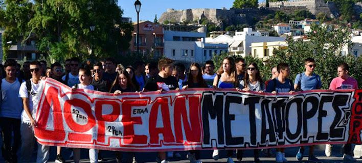 Πορεία διαμαρτυρίας πραγματοποίησαν σήμερα το πρωί οι μαθητές, Φωτογραφία: argolikeseidhseis.gr