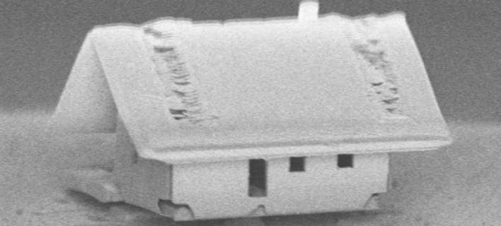 Νανορομπότ έφτιαξε νανόσπιτο -Το μικρότερο σπίτι στον κόσμο