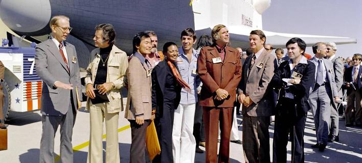 Ο αποχαιρετισμός της NASA στον Μίστερ Σποκ [εικόνα]