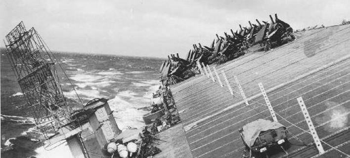 Το Πολεμικό Ναυτικό των ΗΠΑ κατέγραψε για πρώτη φορά τι συμβαίνει σε τροπικό κυκλώνα το 1944- φωτογραφία αρχείου
