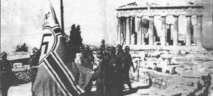 Αποκαλυπτικό κείμενο της Τράπεζας της Ελλάδος για το πόσα χρήματα μας χρωστούν οι Γερμανοί |
