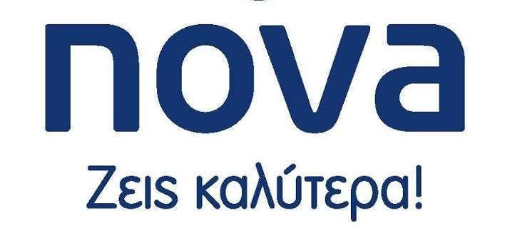 H Nova δίπλα στους συνδρομητές της μετά τον χθεσινό ισχυρό σεισμό στη Λέσβο