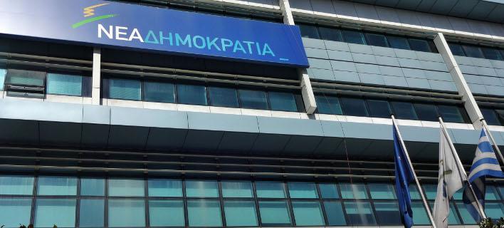 ΝΔ: Τα ψέμματα και η ανικανότητα του κ. Τσίπρα δεν έχουν όρια