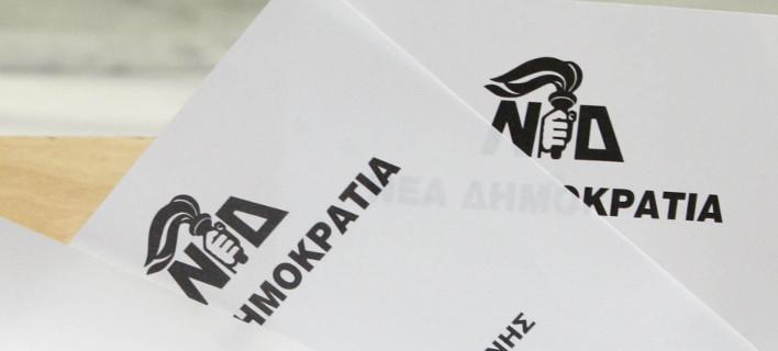 Στη ΝΔ ετοιμάζουν τα ψηφοδέλτια για τους δήμους / Φωτογραφία: Intimenews
