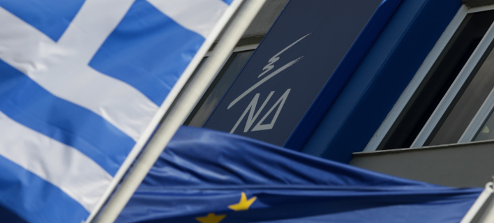 Νέα Δημοκρατία (Φωτογραφία: EUROKINISSI/ΓΙΑΝΝΗΣ ΠΑΝΑΓΟΠΟΥΛΟΣ)