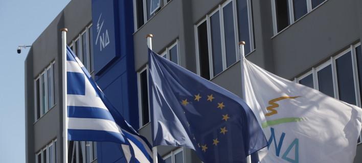 To κτίριο της Νέας Δημοκρατίας/Φωτογραφία: Eurokinissi