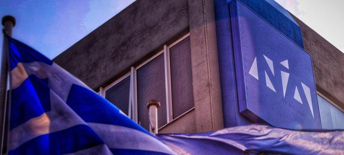 ΝΔ/Φωτογραφία: Eurokinissi
