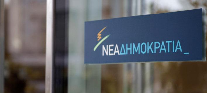 ΝΔ: Αυτές είναι οι διευθύνσεις των εκλογικών κέντρων σε Ελλάδα και εξωτερικό [λίστα]