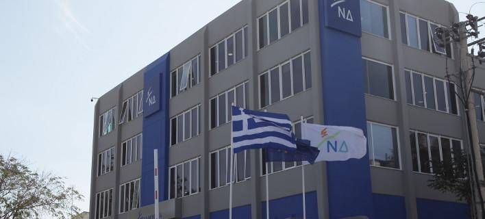 ΝΔ: Αντιμέτωπα με κατασχέσεις λόγω χρεών στην εφορία ένα στα τρία νοικοκυριά