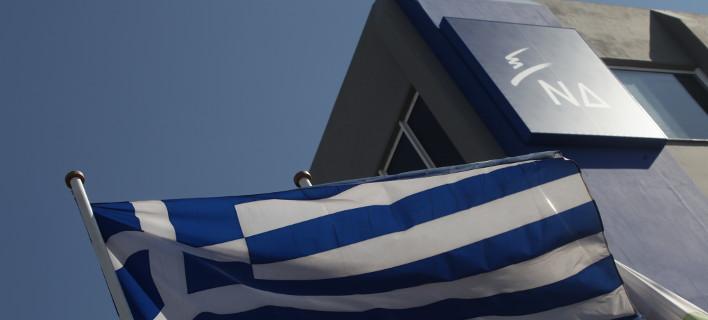 Τα γραφεία της Νέας Δημοκρατίας στο Μοσχάτο-Φωτογραφία: Eurokinissi/Γιάννης Παναγόπουλος