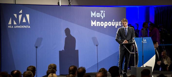 Ο πρόεδρος της ΝΔ / Φωτογραφία: Eurokinissi