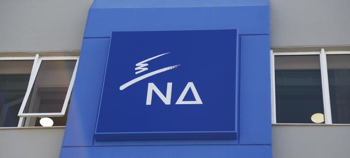 Τα γραφεία της ΝΔ/Φωτογραφία: Eurokinissi